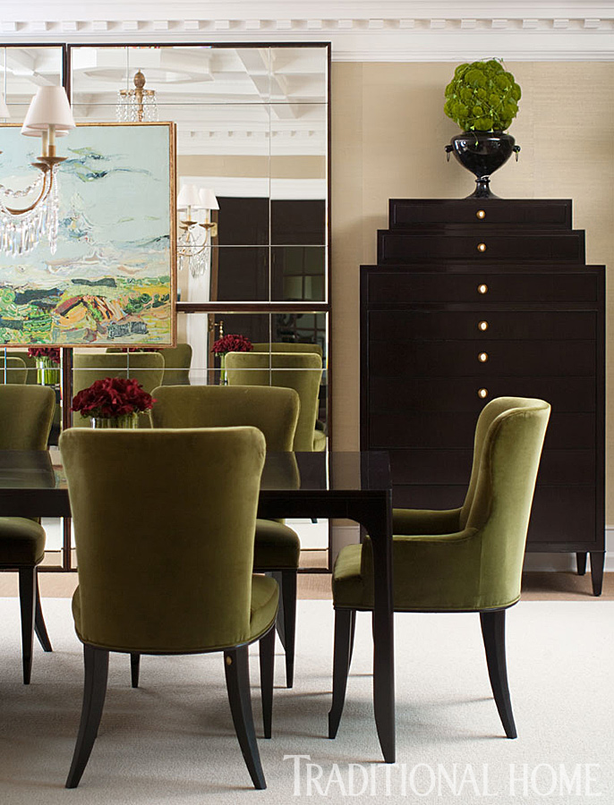 decorator showhouse favorites, trends